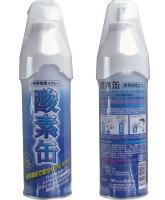 携帯酸素ボンベ2本セット